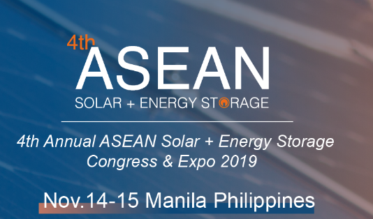 4th Annual ASEAN Solar + Energy Storage Congress & Expo 2019 logo