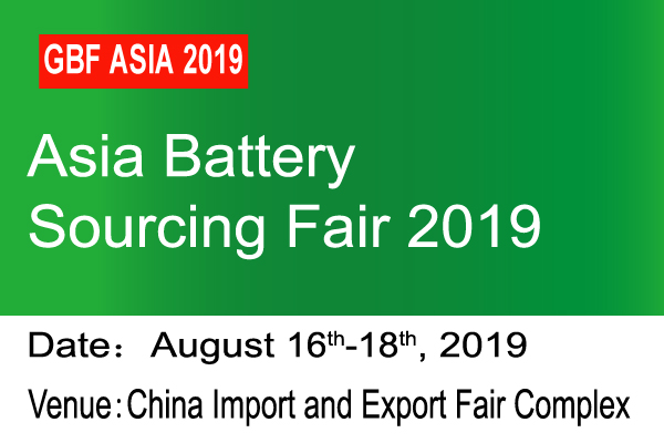 4th Asia Battery Sourcing Fair 2019 (GBF ASIA 2019) logo