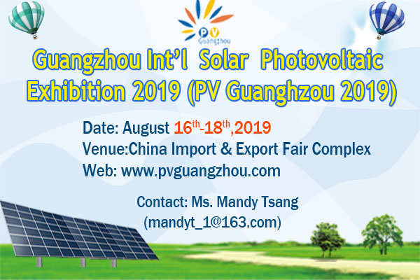 11th International Solar PV Exhibition, 2019 logo