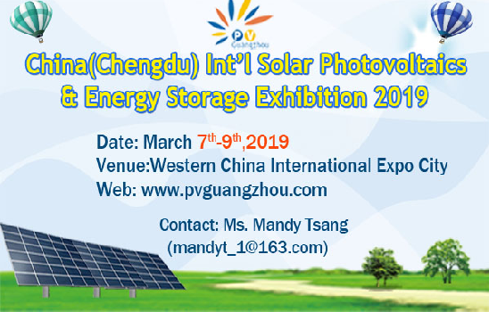 Chengdu Int'l Solar PV Energy Technology Exhibition 2019 logo