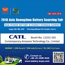 3rd Asia Battery Sourcing Fair 2018 (GBF Asia 2018) logo