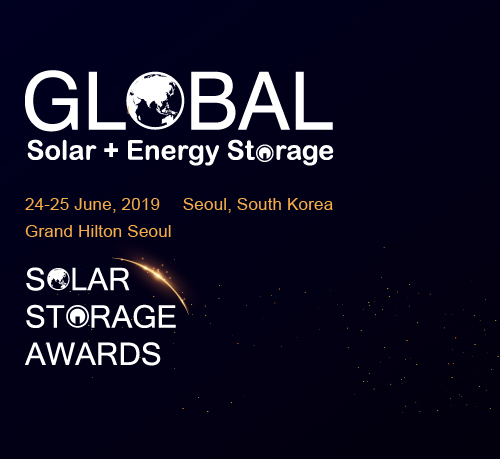 5th Annual Global Solar + Energy Storage Congress & Expo 2019 logo