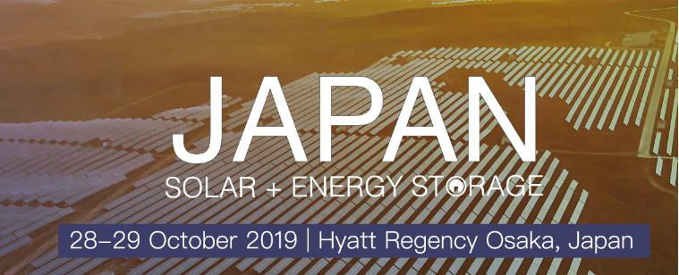 2nd Japan Solar + Energy Storage 2019 logo